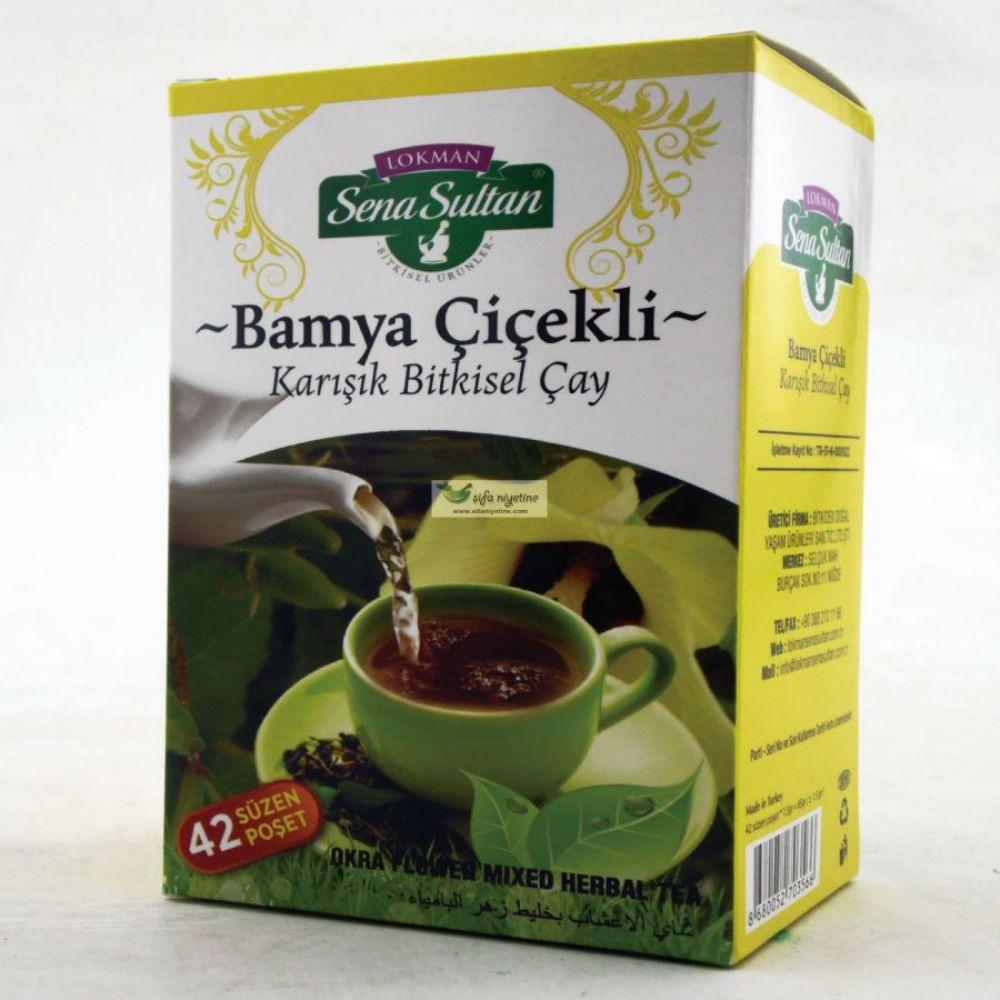 Dut Yaprağı Çayı Nasıl Demlenir